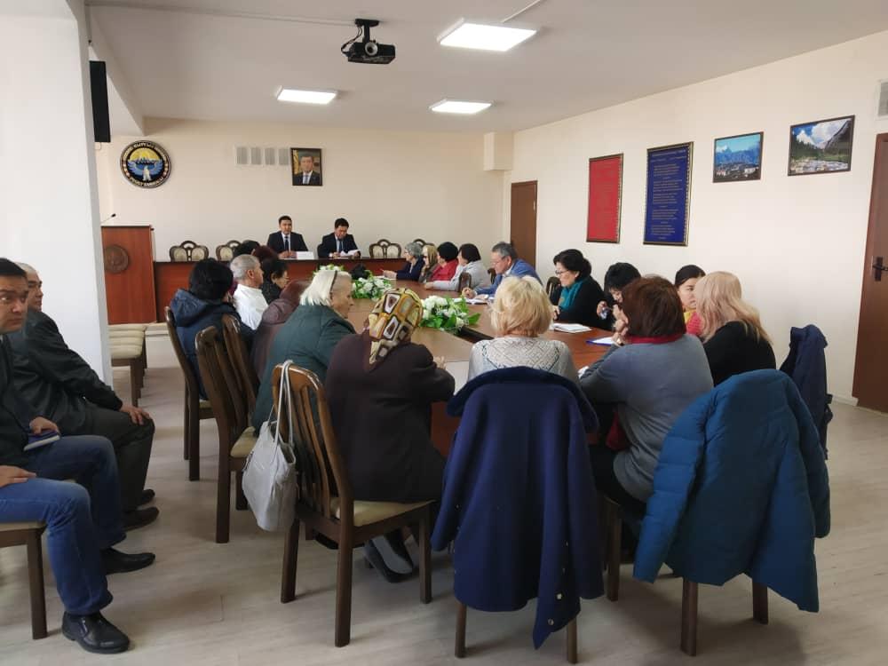 Бишкек шаарынын үйбашылары үчүн Чүй-Бишкек юстиция башкармалыгы семинарларды өткөрдү
