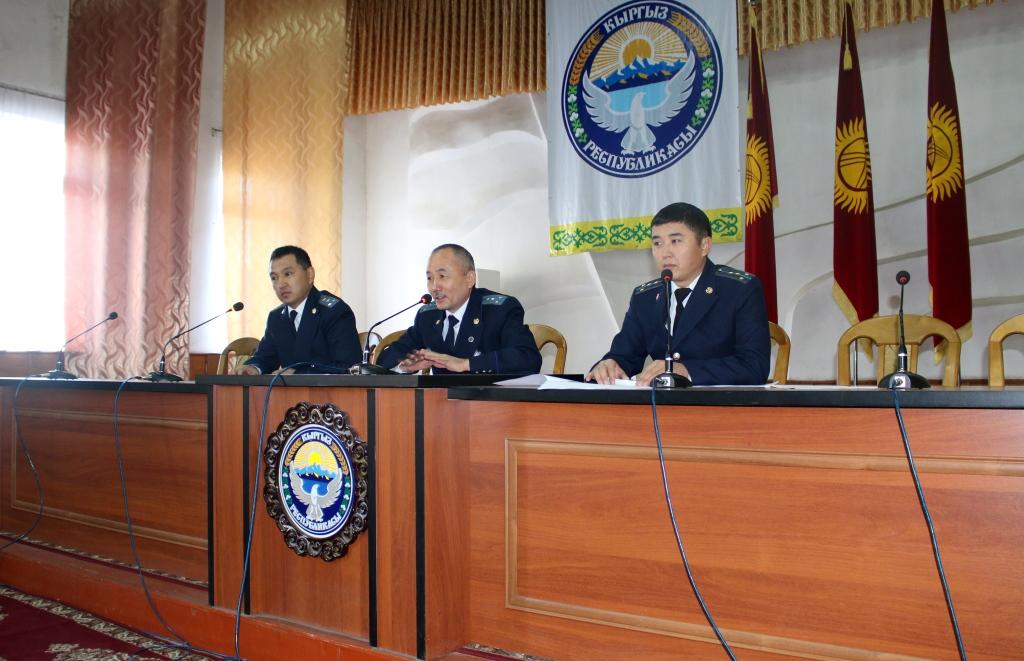 Сотрудники Управления юстиции Ошской области и города Ош провели встречу с представителями органов местного самоуправления Кара-Сууйского района