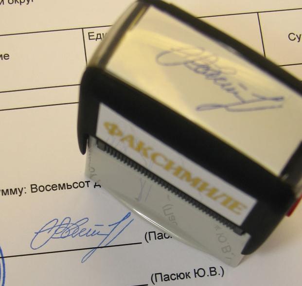Кыргыз Республикасынын Юстиция министрлиги  факсимилени пайдаланууга тиешелүү, нотариалдык аракеттер жөнүндө нускамага түзөтүүлөрдү киргизүүнү сунуштоодо
