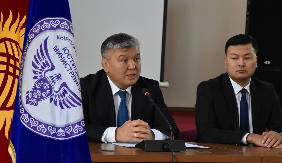 Министрлер Кабинетинин Төрагасынын биринчи орун басары Арзыбек Кожошев юстиция министрлигинин жамаатына жаңы жетекчини тааныштырды
