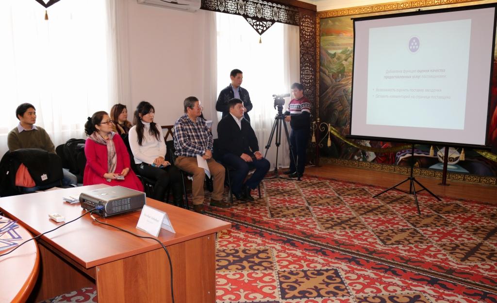 Обновленная интерактивная карта поставщиков юридических услуг теперь доступна для граждан Кыргызстана