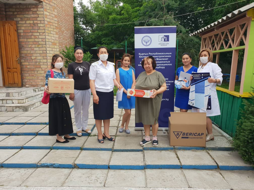 Кыргыз Республикасынын Юстиция министрлигинин кызматкерлери Эл аралык балдар күнүнө карата иш-чараларды өткөрүүнү улантышууда
