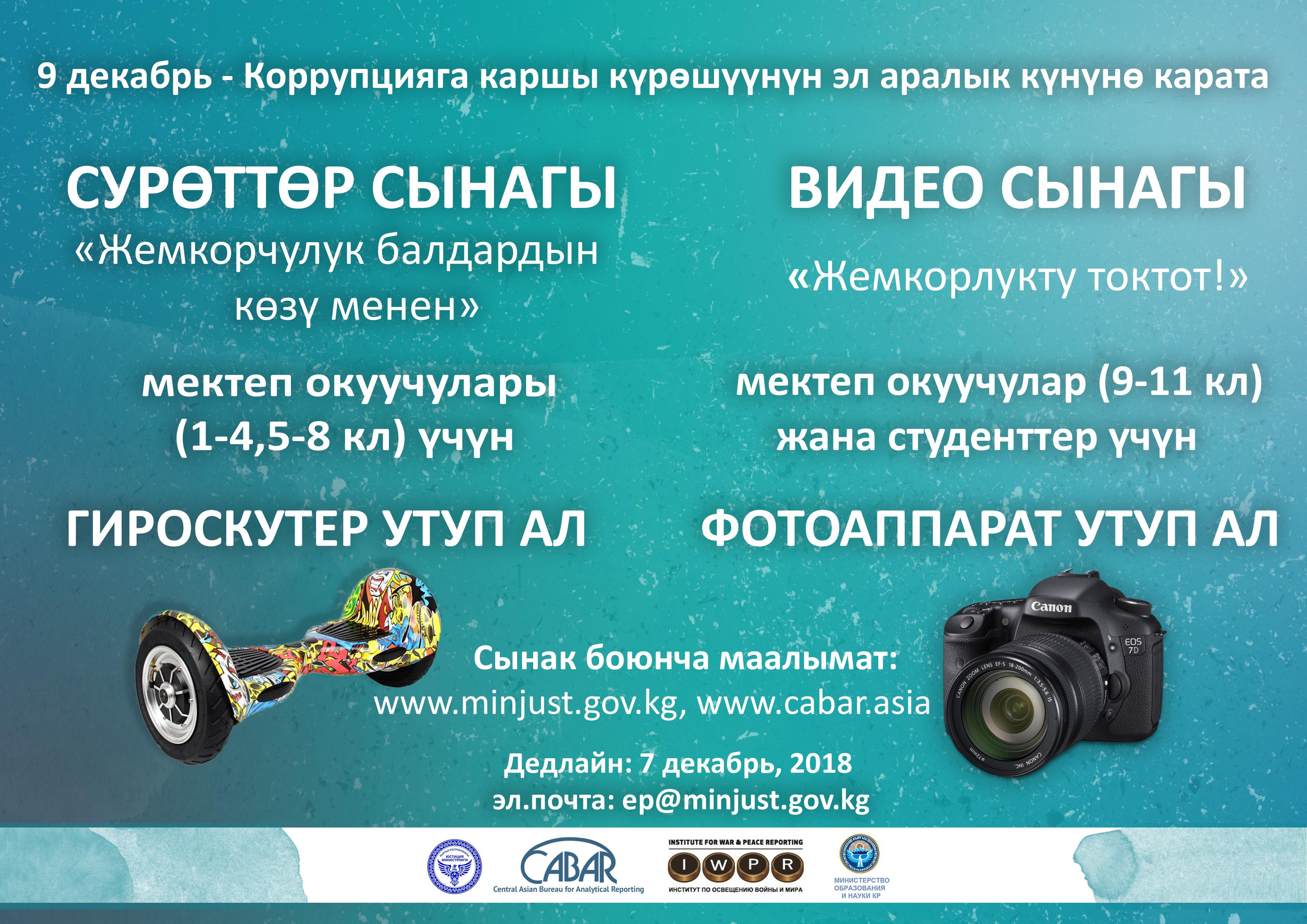 7c1b81db99baa24afcf7488e7b619de7.jpg