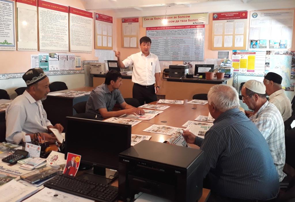 Специалист Управления юстиции Ошской области и города Ош провел праворазъяснительную работу для работников территориального совета № 1 города Ош