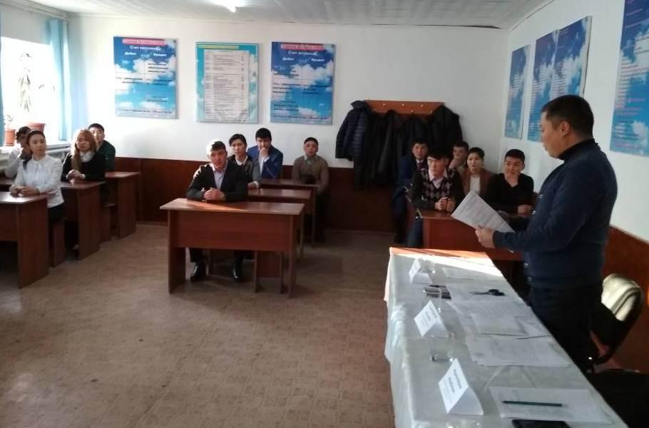 Сотрудники Управления юстиции Таласской области организовали встречу со студентами Таласского Государственного университета