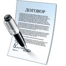 ОсОО МКК «Кемин» получила доступ к ЕГРПТнДИ
