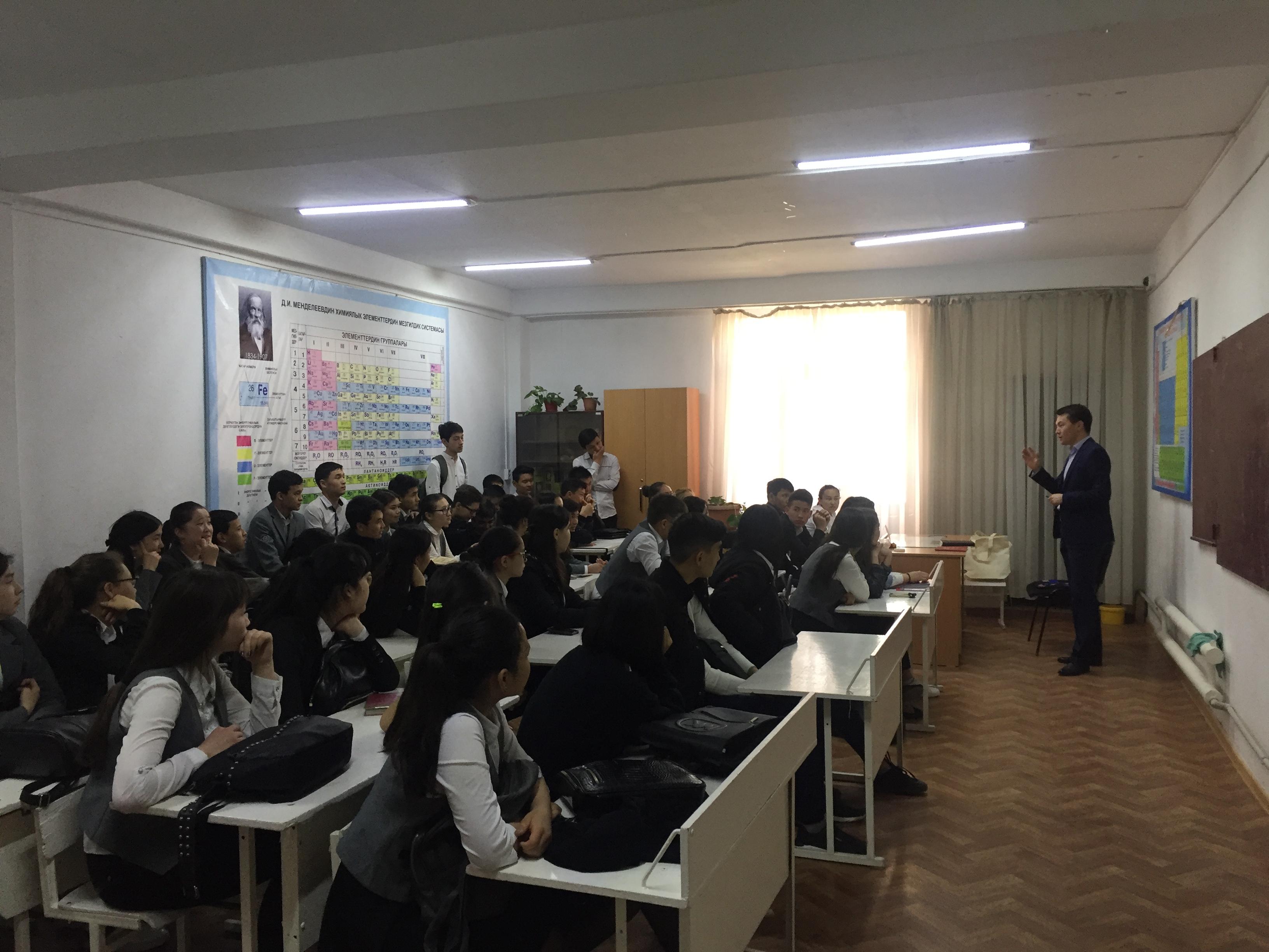 Сотрудники Центрального аппарата Министерства юстиции Кыргызской Республики прочитали лекцию на тему «Я и Конституция»