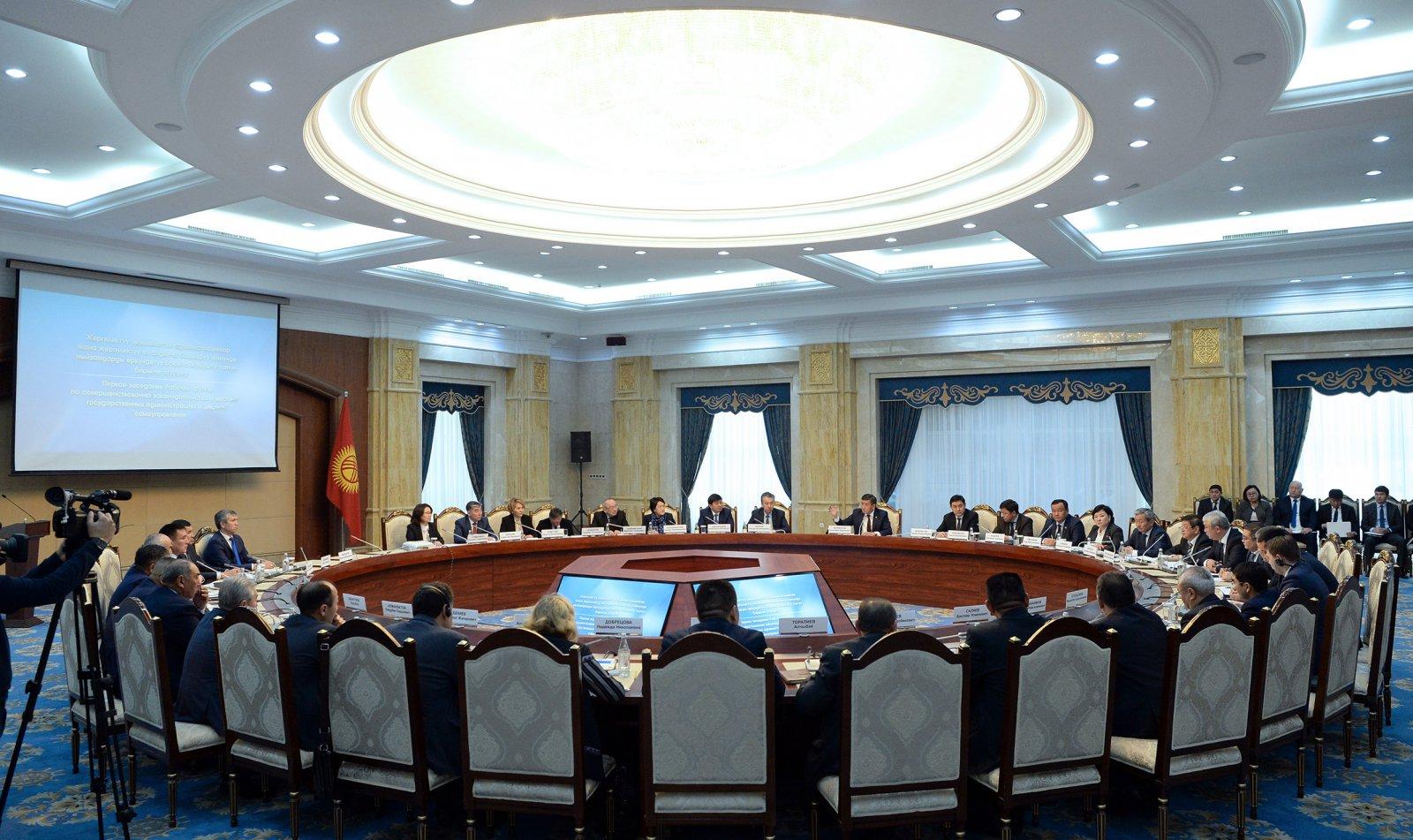 Министр юстиции Кыргызской Республики Уран Ахметов принял участие в первом совещании рабочей группы по совершенствованию законодательства о местных государственных администрациях и местном самоуправлении