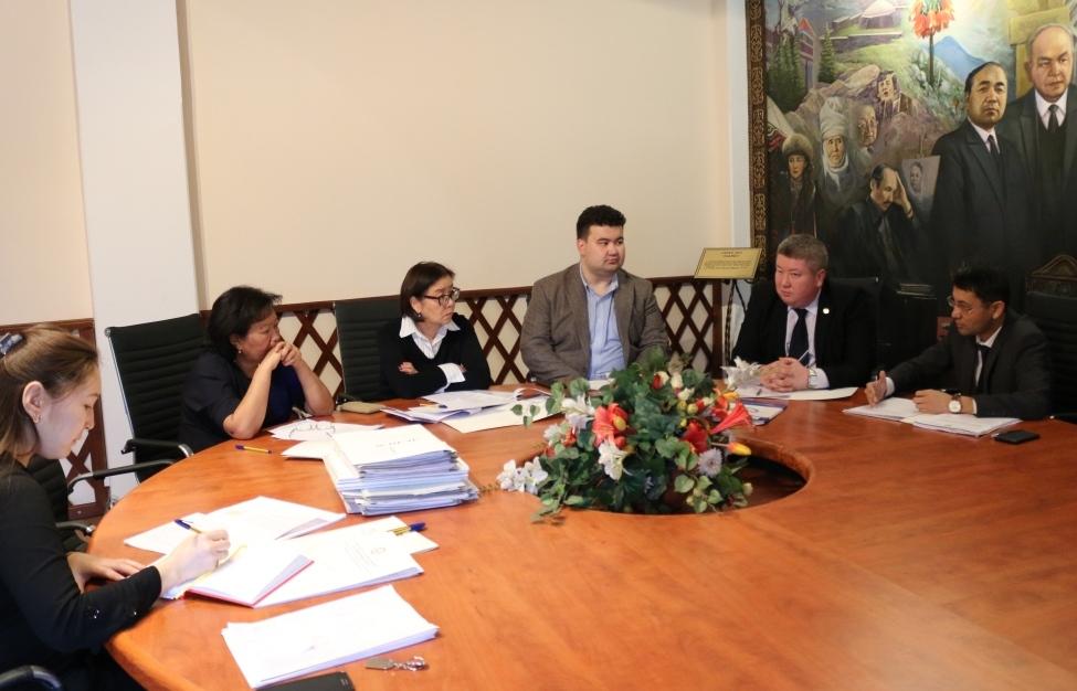 Проведено заседание квалификационной комиссии по вопросам частной нотариальной деятельности