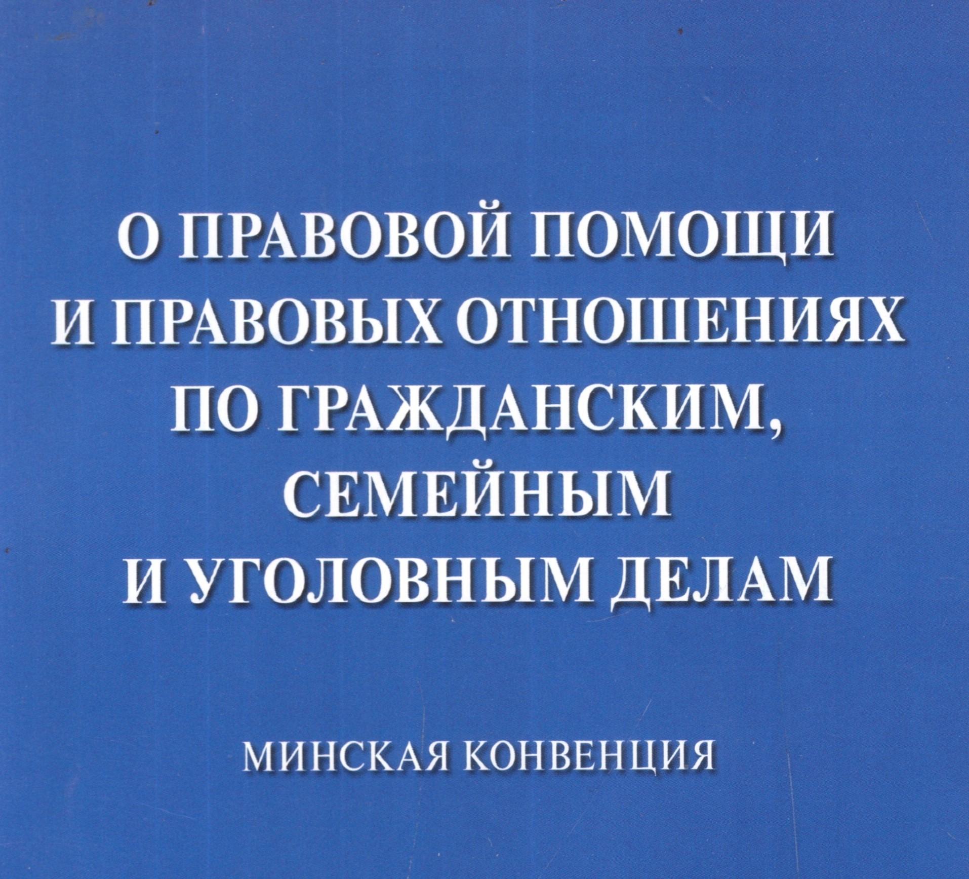 Министерством юстиции Кыргызской Республики разработан проект постановления Правительства Кыргызской Республики