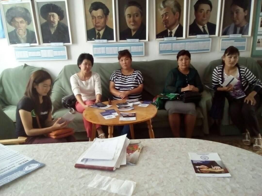 Главный специалист Управления юстиции Нарынской области провела семинар с работниками музея имени К.Мамбеталиевой