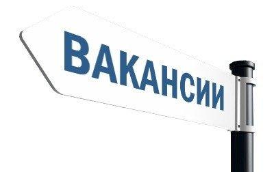 Министерство юстиции Кыргызской Республики объявляет конкурс на замещение вакантных административных государственных должностей