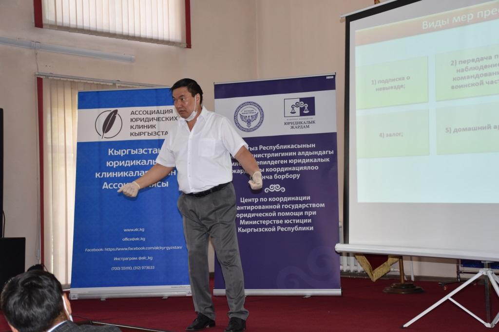 КРнын Юстиция министрлигинде  адвокаттар үчүн жазык мыйзамдары боюнча тренингдер өткөрүүдө