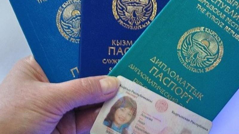 Министерство юстиции Кыргызской Республики инициирует проект по актуализации Перечня документов государственного значения, находящихся в обращении в Кыргызской Республике