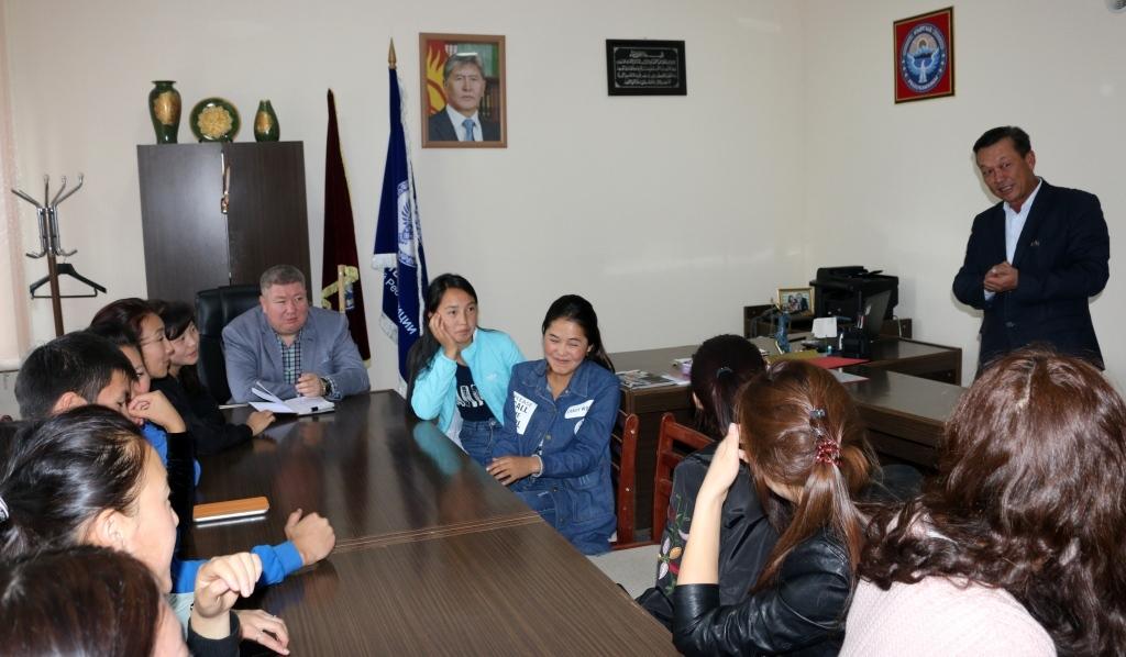 В Управлении юстиции Иссык-Кульской области прошло мероприятие, посвященное празднованию Дня государственного языка