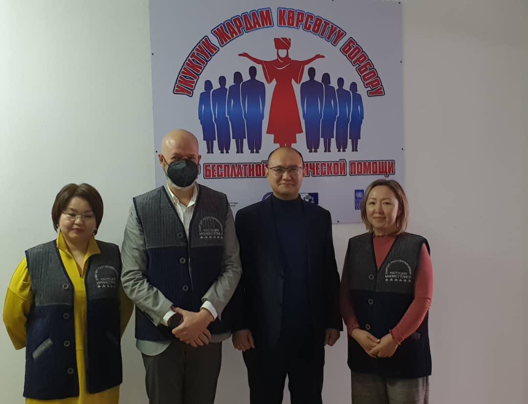 Для жителей Кемина открыли Центр по предоставлению бесплатной юридической помощи