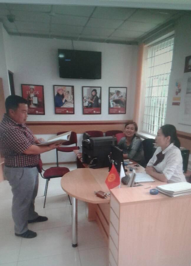 Государственный нотариус Тонского района Иссык-Кульской области встретился с сотрудниками ОАО «Финка Банк»
