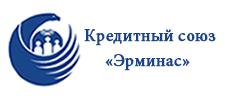 Финансовый кооператив Кредитный союз «Эрминас» получил доступ к ЕГРПТнДИ