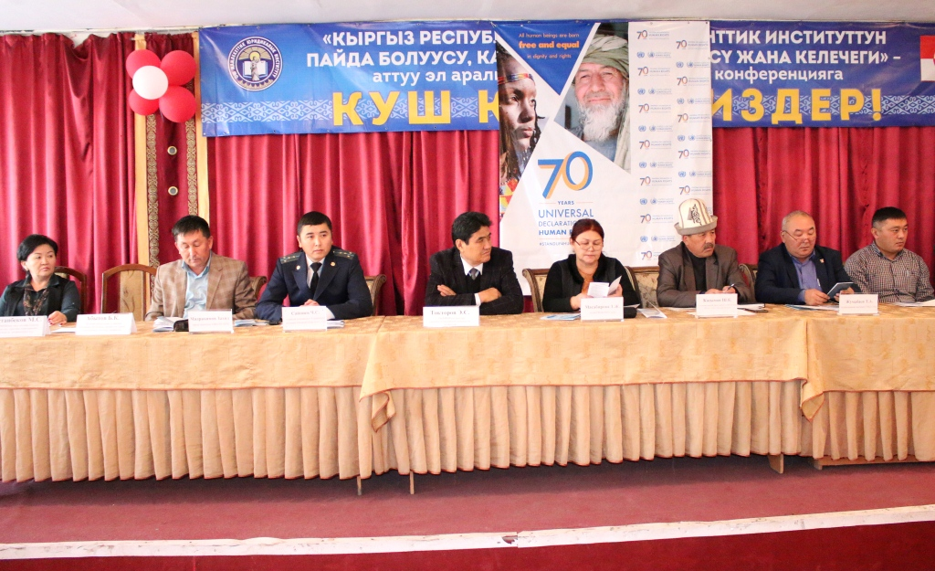 Главный специалист Управления юстиции Ошской области и города Ош принял участие в круглом столе по вопросам защиты прав человека