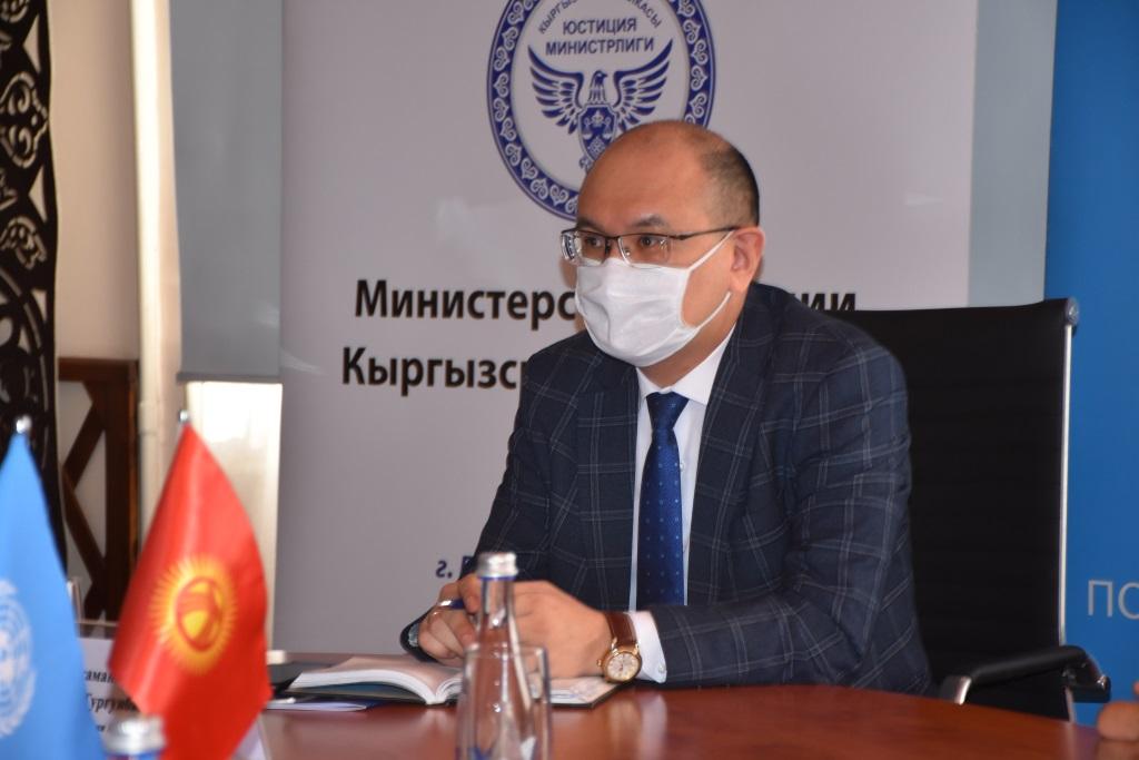 КР Юстиция министрлиги жана БУУ БКБ экстремисттик идеологиянын жайылтылышын алдын алууга багытталган кызматташтыкты күчөтүүдө