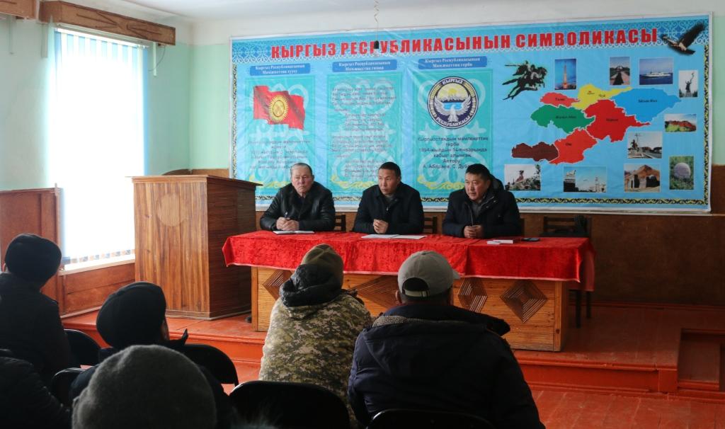 Управление юстиции Иссык-Кульской области проводит правовые мероприятия с участием населения области