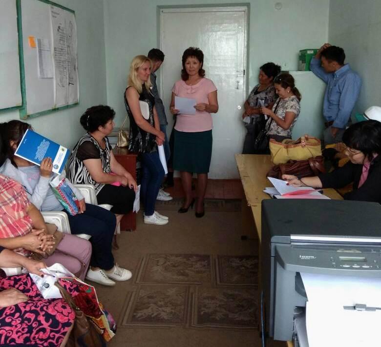 Управление юстиции Иссык-Кульской области проводит работу по реализации Концепции повышения правовой культуры населения Кыргызской Республики на 2016-2020 годы