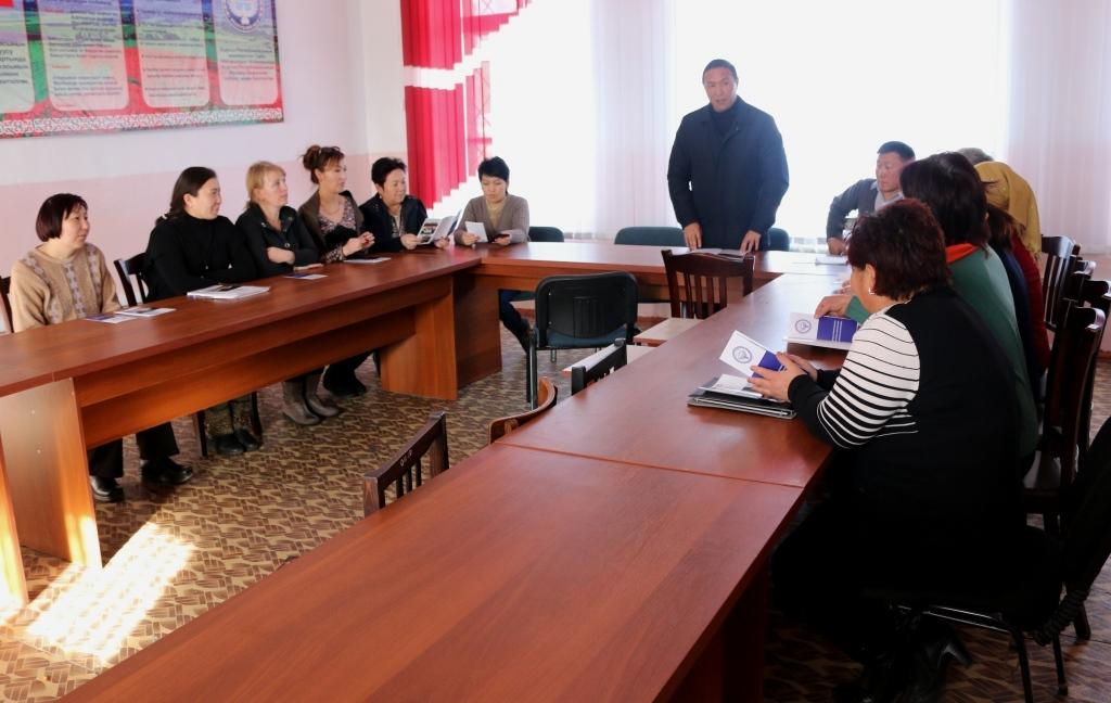 Управление юстиции Иссык-Кульской области работает над повышением уровня индекса доверия населения к органам юстиции
