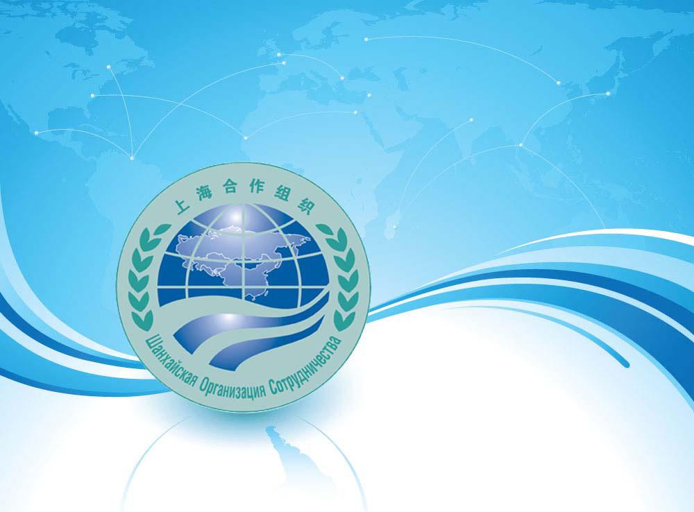 Шанхай кызматташтык уюмуна мүчө-мамлекеттердин юстиция министрлери Биргелешкен Билдирүүгө кол коюшту