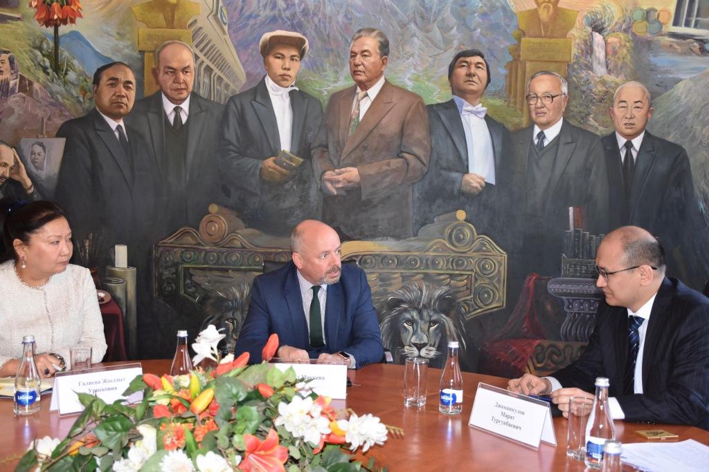 Министерство юстиции КР и Европейский банк реконструкции и развития (ЕБРР) продолжат сотрудничество в области цифровизации услуг, предоставляемых населению