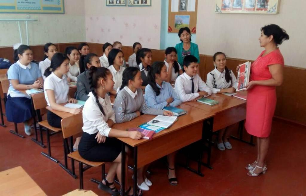 Кыргыз Республикасынын Мамлекеттик тил күнүнө карата өткөрүлгөн иш-чаралар
