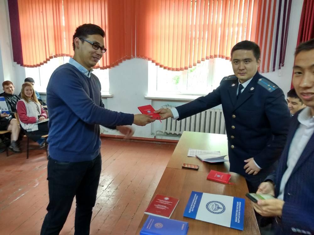 Чуй-Бишкекское управление юстиции распахнуло свои двери для студентов КГЮА.