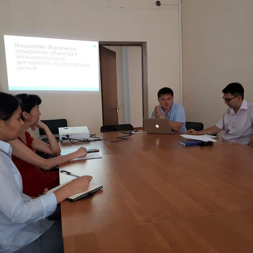 Состоялись общественные консультации по включению антикоррупционных инициатив в НПД Открытого Правительства