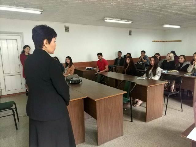 Сотрудник Центра по координации гарантированной государством юридической помощи провела гостевую лекцию студентам 4 курса