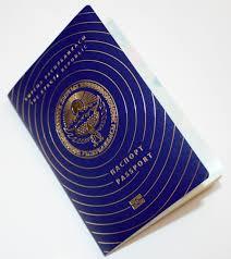 Мамлекеттик каттоо кызматы Кыргыз Республикасынын 2020-жылдын үлгүсүндөгү жалпы жарандык паспортторун тез арада бере баштады