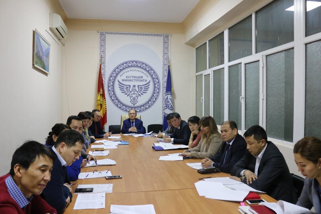 Межведомственная рабочая группа по созданию и функционированию Службы пробации при Министерстве юстиции КР начала свою работу