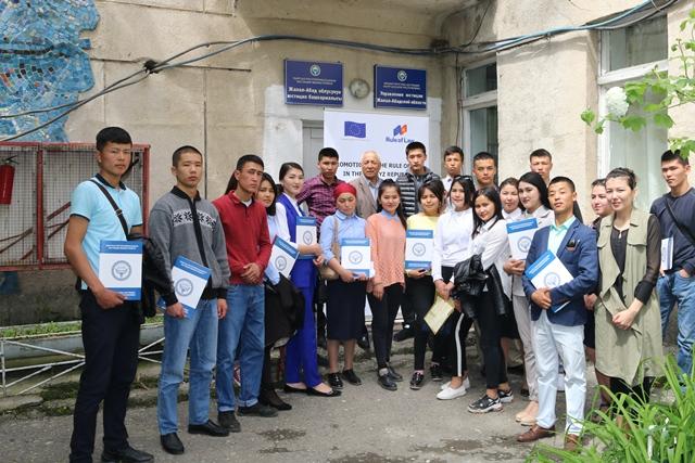 Управление юстиции Жалал-Абадской области провело День открытых дверей