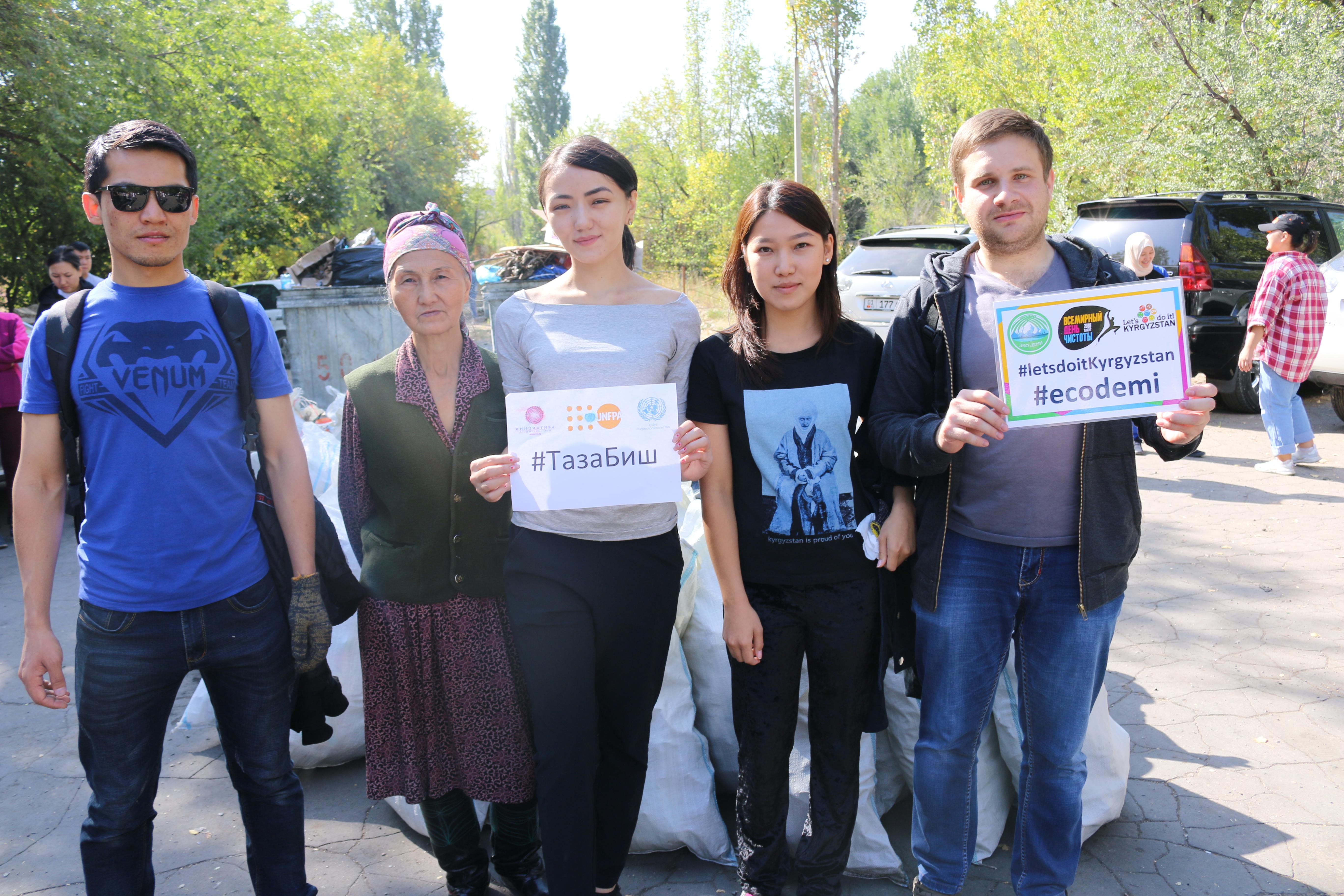 Кыргыз Республикасынын Юстиция министрлиги бүткүл дүйнөлүк тазалык күнүнө карата ишембилик өткөрдү