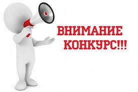 КРнын Юстиция министрлиги журналисттик материалдардын авторлорунун жана блогерлердин арасында конкурс жарыялайт