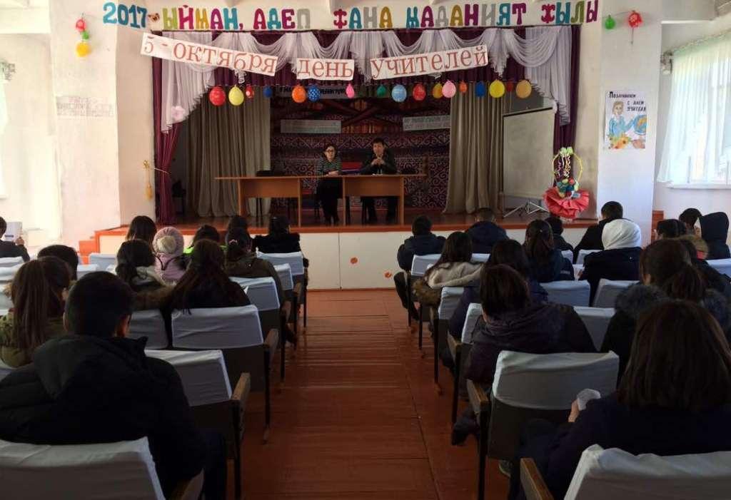 Управление юстиции Нарынской области продолжает проведение мероприятий по повышению правовой грамотности среди учащихся школ