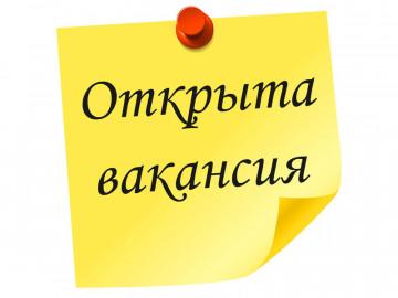 Министерство юстиции Кыргызской Республики объявляет конкурс на замещение вакантной административной государственной должности