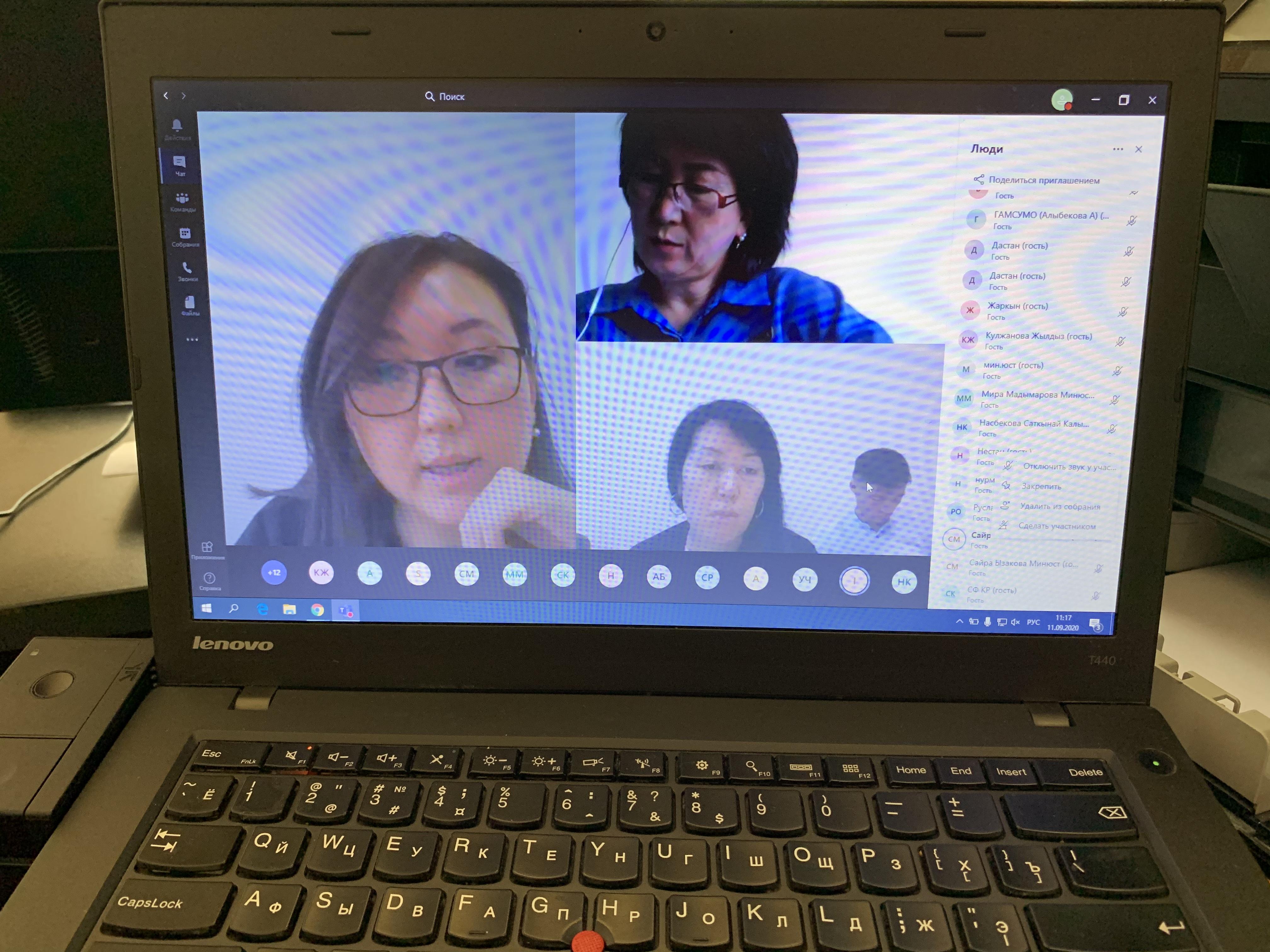 Кыргыз Республикасынын Юстиция министрлиги тарабынан Бирдиктүү портал менен иштөө боюнча үч күндүк онлайн тренингдер өткөрүлдү