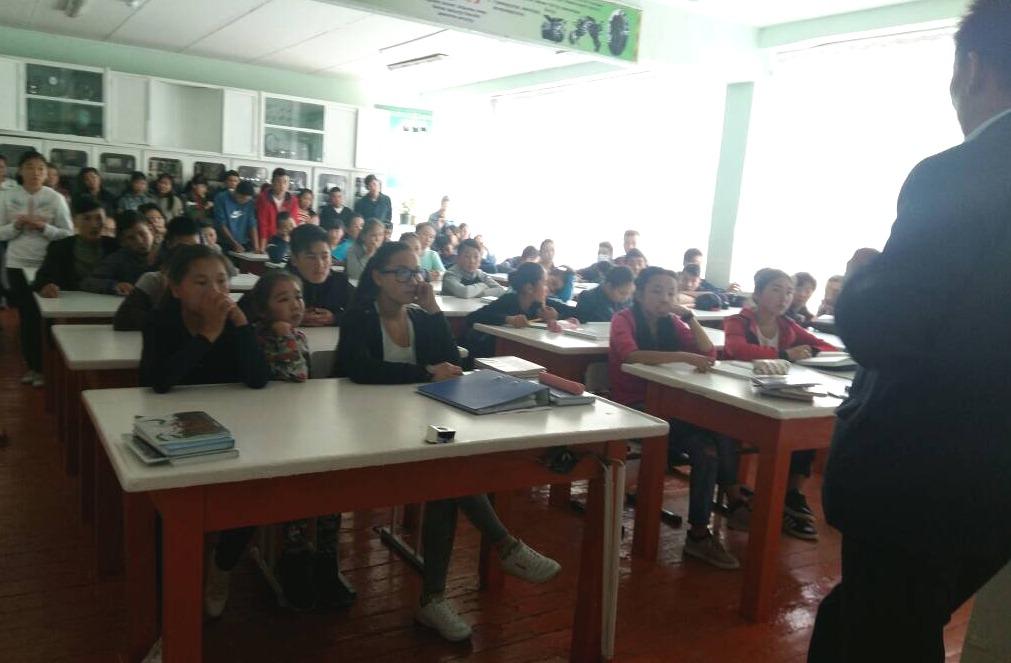 Сотрудники Управления юстиции Иссык-Кульской области посетили школьников