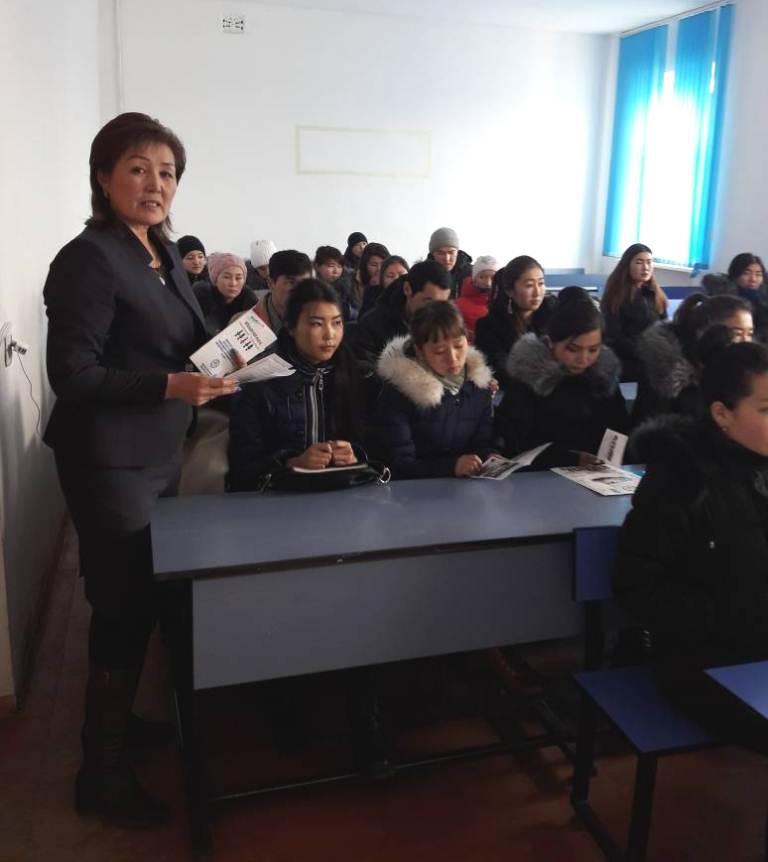 Студенты Иссык-Кульской области проинформированы о терроризме и экстремизме