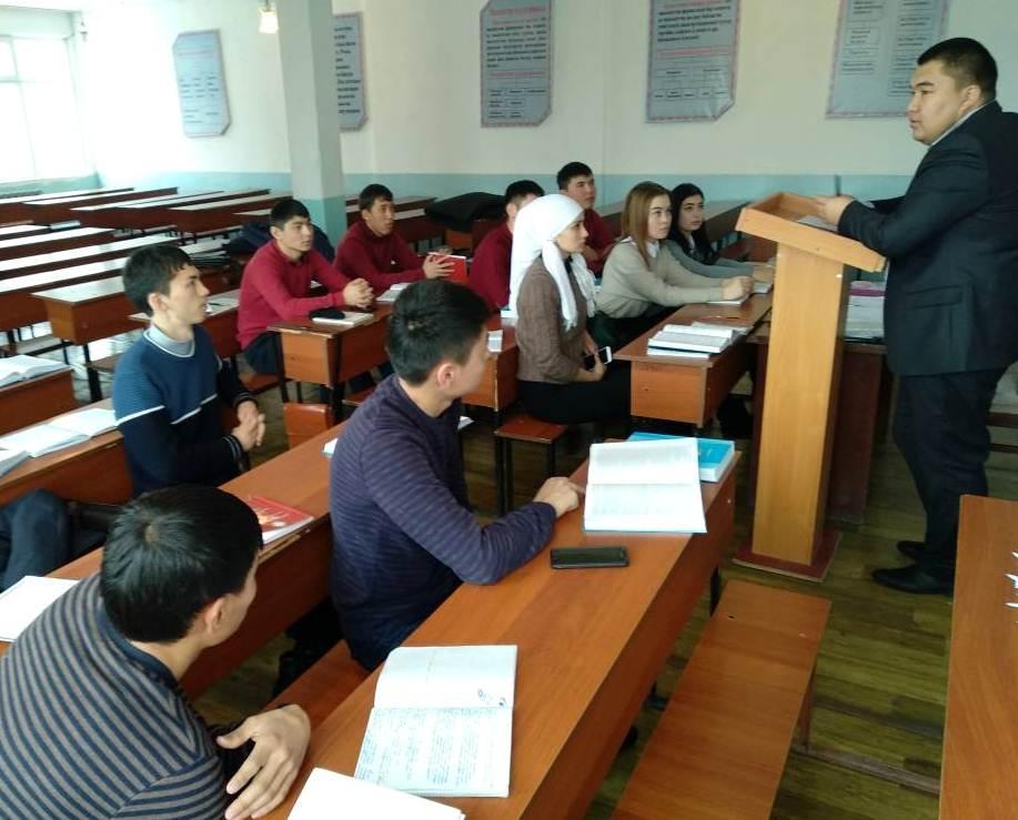 Ведущий специалист Управления юстиции Ошской области и города Ош прочитал лекцию студентам Ошского Государственного юридического института