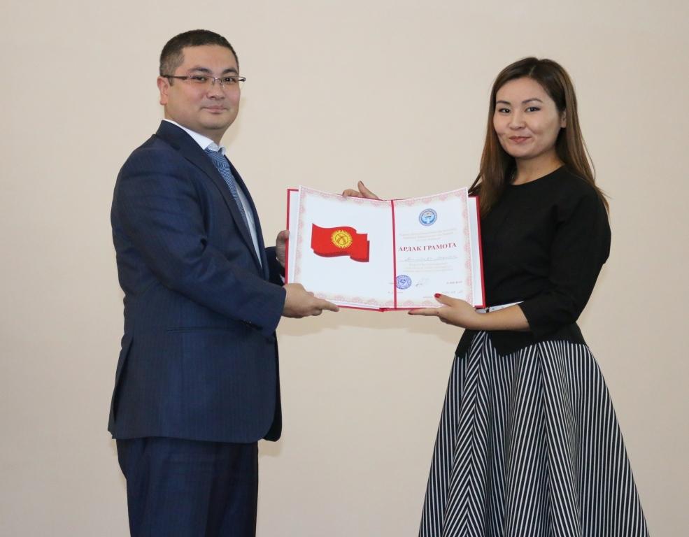 Ряд сотрудников Министерства юстиции Кыргызской Республики награждены за вклад в развитие государственного языка