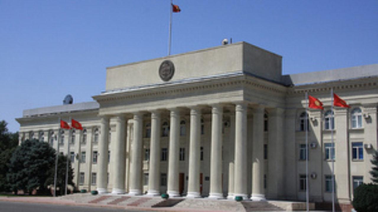 Мамлекеттик каттоо кызматынын функцияларын эми Кыргыз Республикасынын Санариптик өнүктүрүү министрлиги ишке ашырат