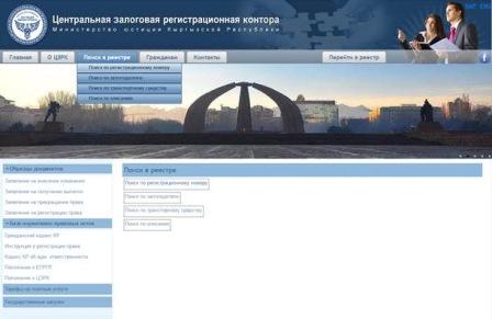 ЦЗРК подписал договор о сотрудничестве с Кыргызско-Российским  Славянским Университетом