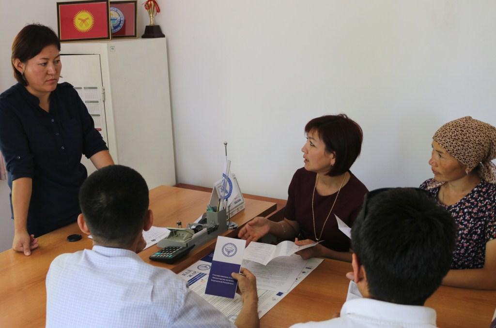 Сотрудники Управления юстиции Баткенской области  провели праворазъяснительную работу