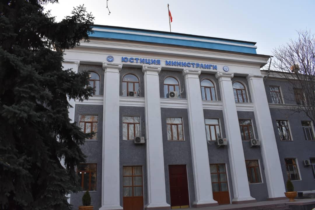 Комендатуралардын буйруктары менен КР Юстиция министрлигинин сайтынан таанышууга болот