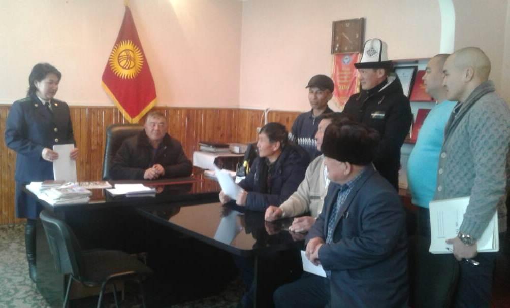 Государственный нотариус Алайского района Ошской области  организовала встречу с сотрудниками Государственной регистрационной службы
